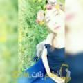 أنا لانة من عمان 21 سنة عازب(ة) و أبحث عن رجال ل التعارف