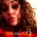 أنا أسيل من ليبيا 38 سنة مطلق(ة) و أبحث عن رجال ل الحب