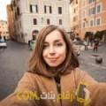 أنا راندة من الأردن 37 سنة مطلق(ة) و أبحث عن رجال ل الدردشة