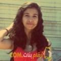أنا غزال من لبنان 38 سنة مطلق(ة) و أبحث عن رجال ل الزواج