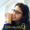 أنا نزهة من الأردن 24 سنة عازب(ة) و أبحث عن رجال ل الصداقة