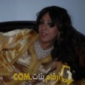 أنا سهام من قطر 27 سنة عازب(ة) و أبحث عن رجال ل الصداقة