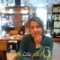أنا علية من عمان 27 سنة عازب(ة) و أبحث عن رجال ل الصداقة