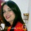 أنا كوثر من الجزائر 32 سنة مطلق(ة) و أبحث عن رجال ل التعارف