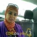 أنا لطيفة من الإمارات 39 سنة مطلق(ة) و أبحث عن رجال ل الحب
