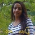 أنا روعة من سوريا 24 سنة عازب(ة) و أبحث عن رجال ل التعارف
