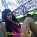 أنا فايزة من عمان 29 سنة عازب(ة) و أبحث عن رجال ل المتعة