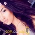أنا لميس من البحرين 20 سنة عازب(ة) و أبحث عن رجال ل الزواج