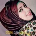 أنا سهى من قطر 44 سنة مطلق(ة) و أبحث عن رجال ل الزواج