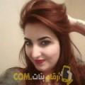 أنا جواهر من تونس 30 سنة عازب(ة) و أبحث عن رجال ل المتعة