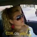 أنا راندة من المغرب 27 سنة عازب(ة) و أبحث عن رجال ل الزواج