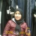 أنا حليمة من تونس 23 سنة عازب(ة) و أبحث عن رجال ل الحب
