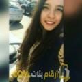 أنا إقبال من عمان 19 سنة عازب(ة) و أبحث عن رجال ل التعارف