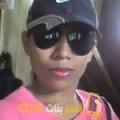 أنا إيمة من اليمن 33 سنة مطلق(ة) و أبحث عن رجال ل الدردشة