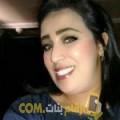أنا جوهرة من البحرين 26 سنة عازب(ة) و أبحث عن رجال ل الحب