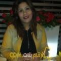 أنا يمنى من لبنان 31 سنة مطلق(ة) و أبحث عن رجال ل الدردشة