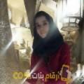 أنا أسماء من تونس 31 سنة عازب(ة) و أبحث عن رجال ل الحب