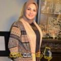 أنا رنيم من مصر 33 سنة مطلق(ة) و أبحث عن رجال ل التعارف