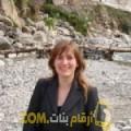 أنا ميار من سوريا 39 سنة مطلق(ة) و أبحث عن رجال ل التعارف