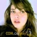 أنا آية من الجزائر 30 سنة عازب(ة) و أبحث عن رجال ل الصداقة