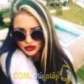 أنا وسيمة من اليمن 27 سنة عازب(ة) و أبحث عن رجال ل الزواج