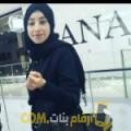 أنا إنصاف من عمان 22 سنة عازب(ة) و أبحث عن رجال ل الصداقة