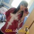 أنا صابرة من المغرب 32 سنة عازب(ة) و أبحث عن رجال ل الزواج