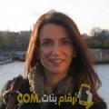 أنا بهيجة من الجزائر 36 سنة مطلق(ة) و أبحث عن رجال ل الصداقة