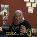 أنا زينب من المغرب 50 سنة مطلق(ة) و أبحث عن رجال ل المتعة