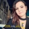 أنا أمنية من مصر 28 سنة عازب(ة) و أبحث عن رجال ل الدردشة