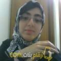 أنا بسومة من مصر 22 سنة عازب(ة) و أبحث عن رجال ل الحب