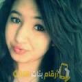أنا حسناء من ليبيا 24 سنة عازب(ة) و أبحث عن رجال ل الحب