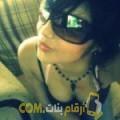 أنا نجمة من ليبيا 25 سنة عازب(ة) و أبحث عن رجال ل المتعة