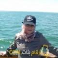 أنا جهاد من مصر 37 سنة مطلق(ة) و أبحث عن رجال ل الزواج