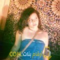 أنا سميحة من قطر 28 سنة عازب(ة) و أبحث عن رجال ل الصداقة