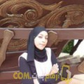 أنا منى من ليبيا 26 سنة عازب(ة) و أبحث عن رجال ل الحب