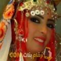 أنا وداد من اليمن 38 سنة مطلق(ة) و أبحث عن رجال ل الزواج