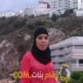 أنا نيسرين من فلسطين 31 سنة مطلق(ة) و أبحث عن رجال ل الحب