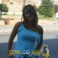 أنا راشة من العراق 28 سنة عازب(ة) و أبحث عن رجال ل الزواج
