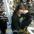 أنا فاطمة من تونس 29 سنة عازب(ة) و أبحث عن رجال ل المتعة