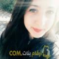 أنا صباح من ليبيا 21 سنة عازب(ة) و أبحث عن رجال ل الصداقة