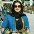 أنا نور من عمان 29 سنة عازب(ة) و أبحث عن رجال ل الدردشة