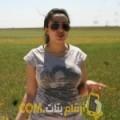 أنا ليلى من مصر 28 سنة عازب(ة) و أبحث عن رجال ل المتعة
