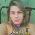 أنا بسومة من الجزائر 37 سنة مطلق(ة) و أبحث عن رجال ل الدردشة