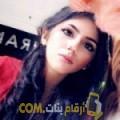 أنا عيدة من سوريا 20 سنة عازب(ة) و أبحث عن رجال ل الحب