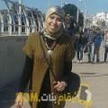 أنا عائشة من مصر 29 سنة عازب(ة) و أبحث عن رجال ل الحب