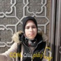 أنا إيمان من سوريا 26 سنة عازب(ة) و أبحث عن رجال ل الحب