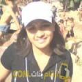 أنا صوفي من لبنان 26 سنة عازب(ة) و أبحث عن رجال ل الحب