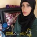 أنا أسية من ليبيا 23 سنة عازب(ة) و أبحث عن رجال ل الحب