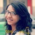 أنا ياسمينة من اليمن 22 سنة عازب(ة) و أبحث عن رجال ل الدردشة